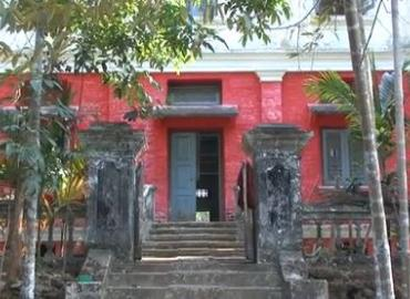 U Pho Thi Library Entrance