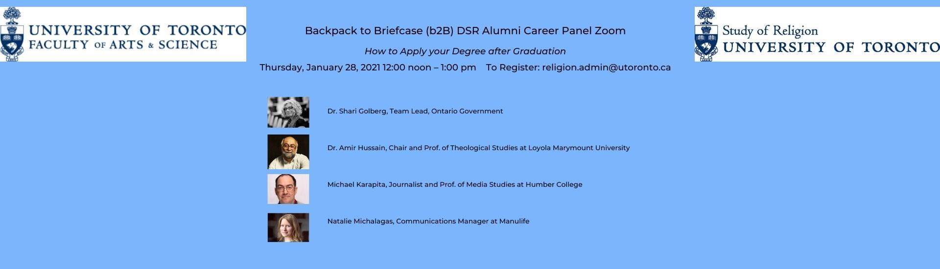 b2B DSR Alumni Career Panel